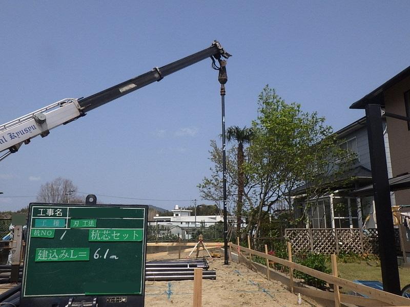 糸島市_刃工法②